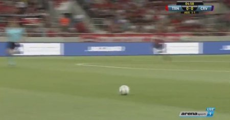 FC Spartak Trnava - FK Red Star Belgrade