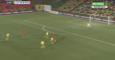 Lithuania - Montenegro
