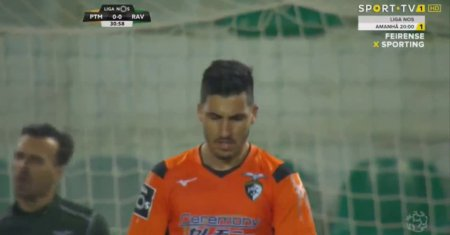 Portimonense - Rio Ave FC