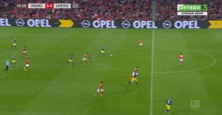 FSV Mainz 05 - RB Leipzig