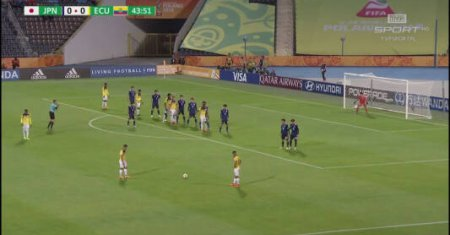 Japonia U20 - Ecuador