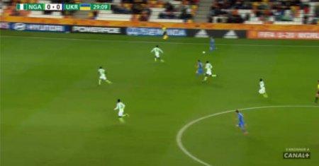 Nigeria - Ukraina U20