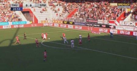 FC Thun - Spartak Moskwa