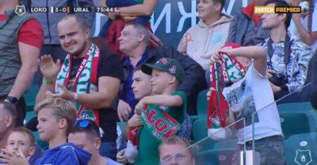 Lokomotiv Moskwa - FC Ural